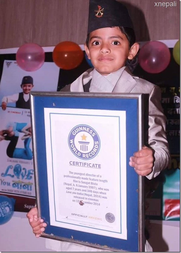 saugat bista with world record certificate