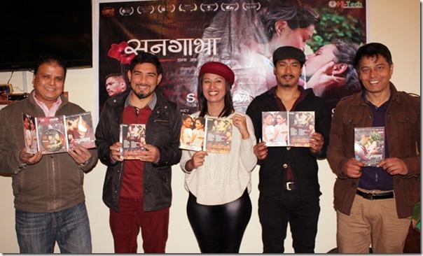 soongava dvd release in kathmandu