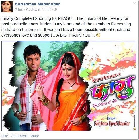 karishma manandhar thanks falgu production team