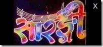 Sarangi nepali movie