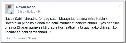 sabin shrestha father death nawal nepal