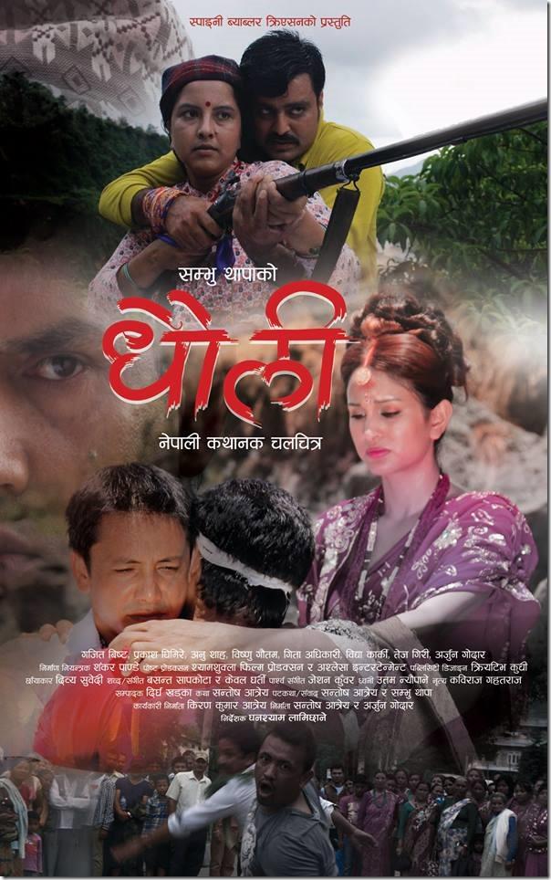 dhauli poster