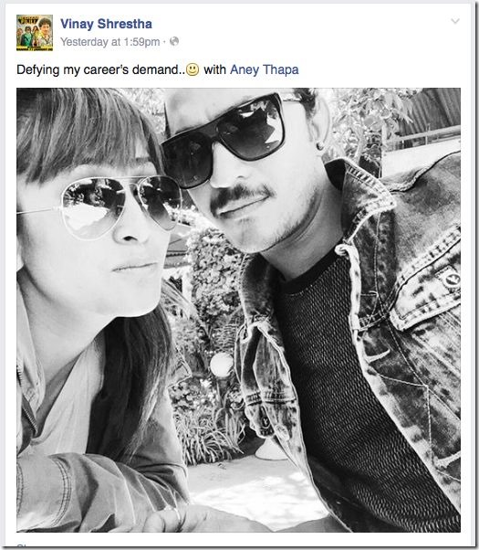 vinay shrestha and aney thapa facebook