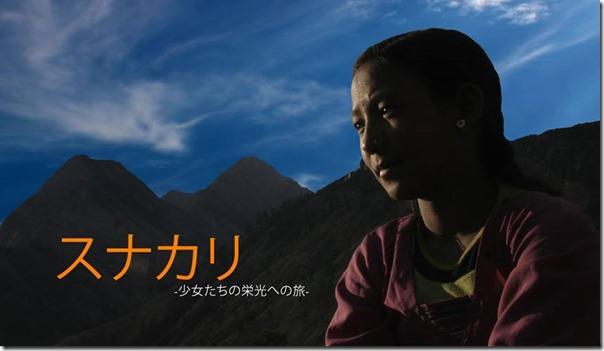 sunakali in japanes version