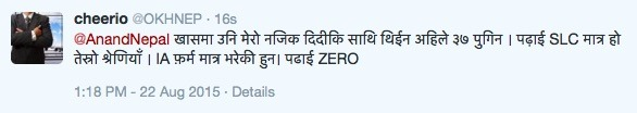 rekha age twitter