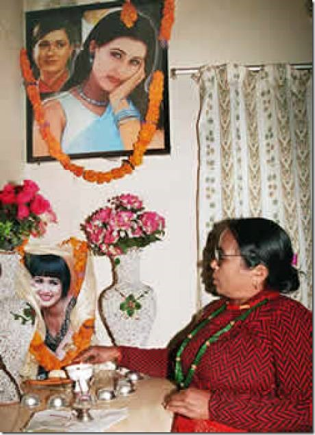 shrisha karki mother after her death
