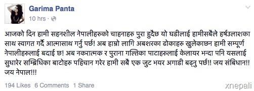 garima pant on nepal constitution