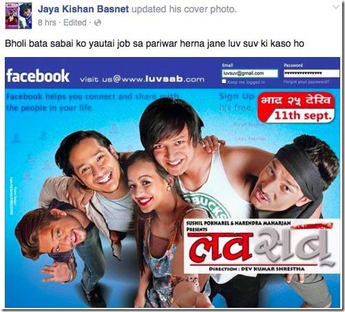 luv sab promotion by jaya kishan basnet