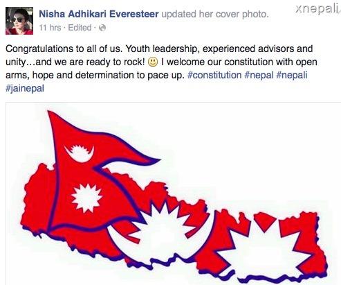 nisha adhikari on nepal constitution