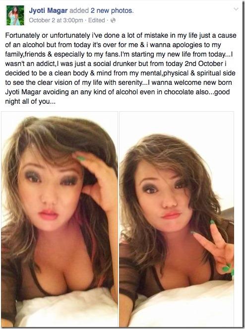 jyoti magar quit alcohol