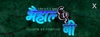 bhaihalcha ni nepali movie