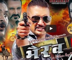 bhairav nepali movie