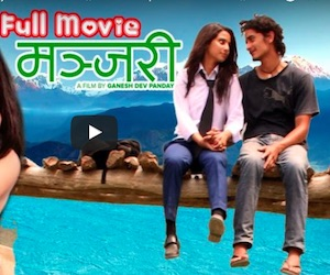 manjari nepali movie