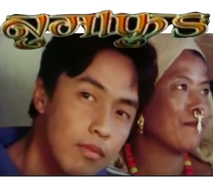 numafung nepali movie