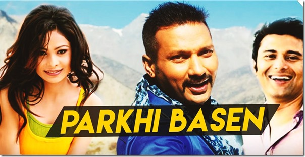 parkhi basen -nepali movie poster