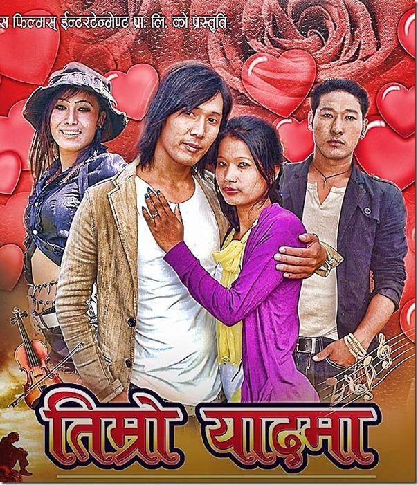 timro yaddma nepali movie poster
