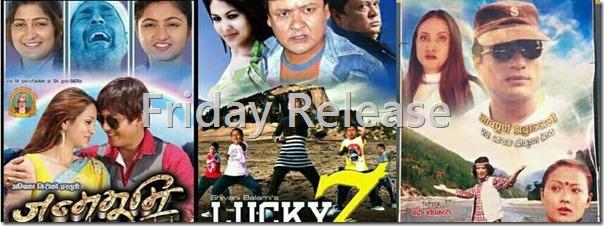 friday release janmabhumi lucky seven indrawati