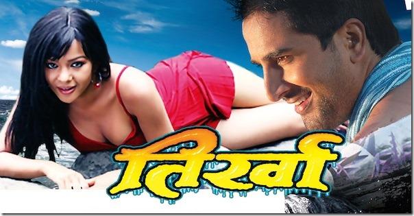 nepali movie tirkha poster