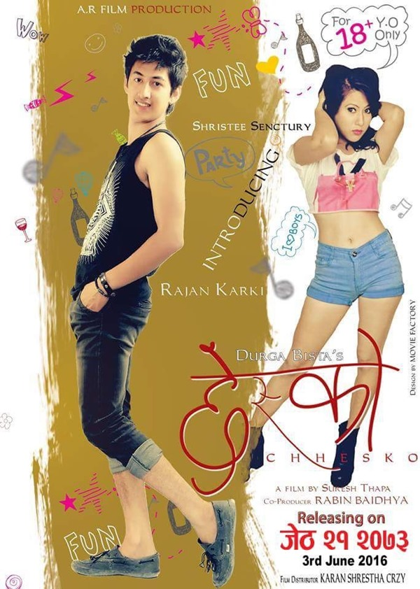chhesko poster
