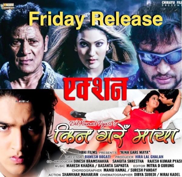 Stream Wonder Online In English With English Subtitles 4k: Nepali Movie Raju Raja Ram Part 4 Streaming In English