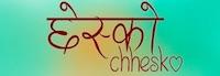 chhesko movie name