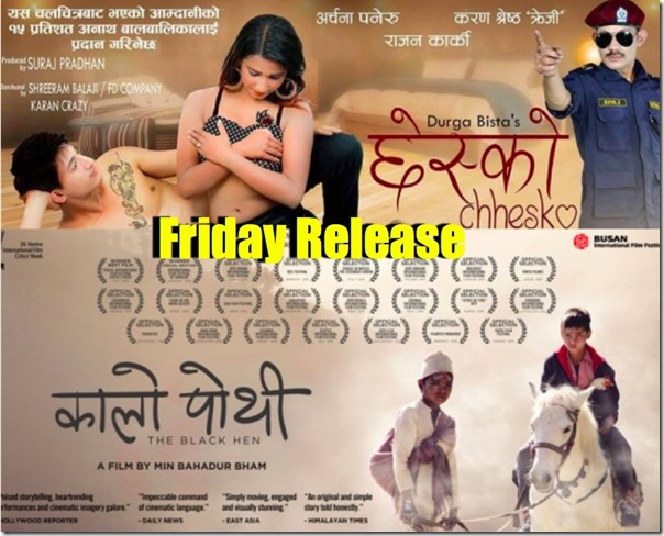 friday release chhesko and kalo pothi