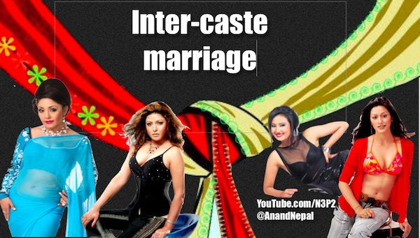 inter caste marriage of Nepali actresses