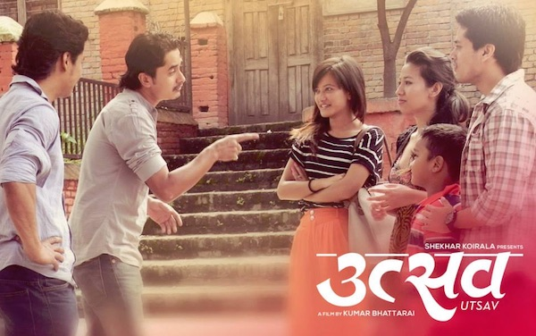 nepali movie utsav
