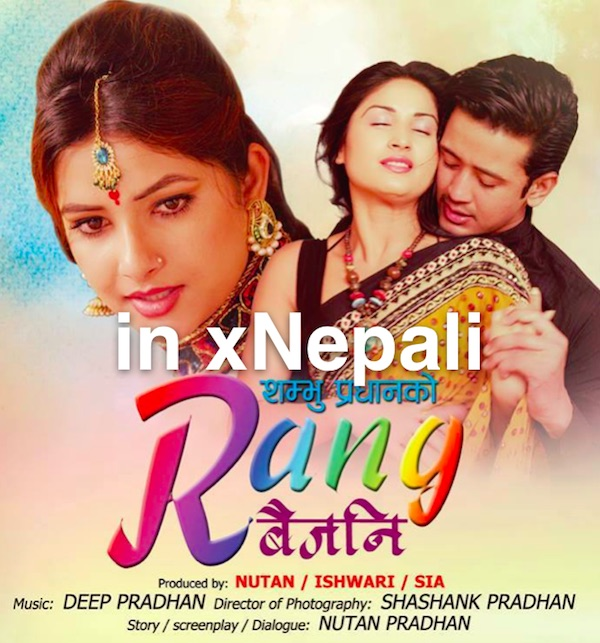 rang baijani nepali movie poster xN