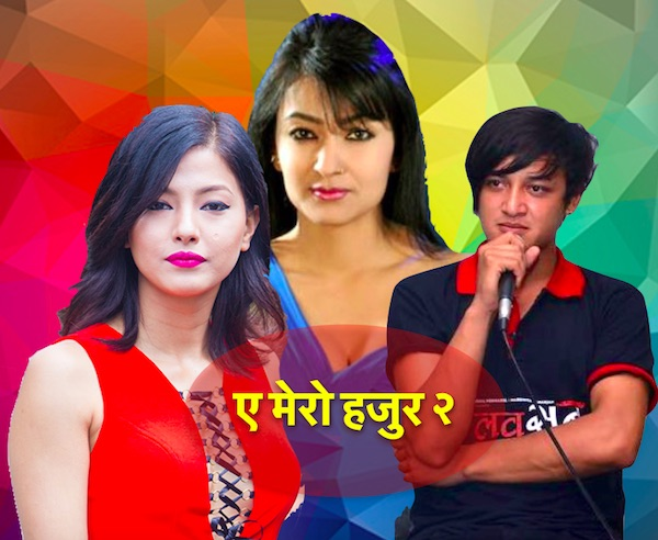 a mero hajur 2 salon basnet samragyee and jharana