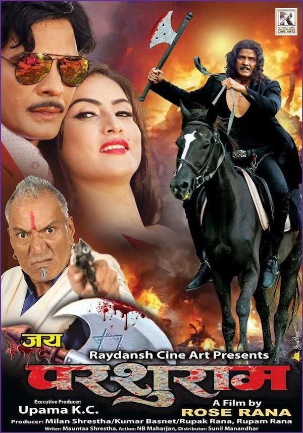 jaya parshuram poster
