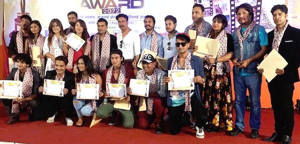 nfdc 2016 award nominations