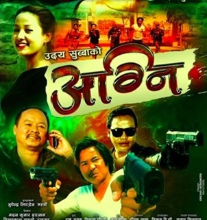 agni-nepali-movie-poster