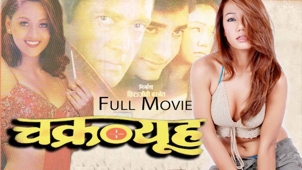 Nepali Movie  Chakrabyuha  Nepali Movies, Films-2912