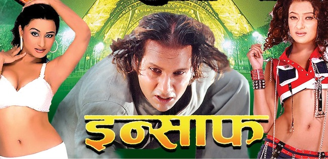 nepali-movie-insaf-poster
