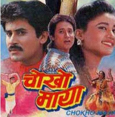 chokho-maya-poster