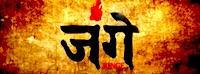 junge-nepali-movie-name
