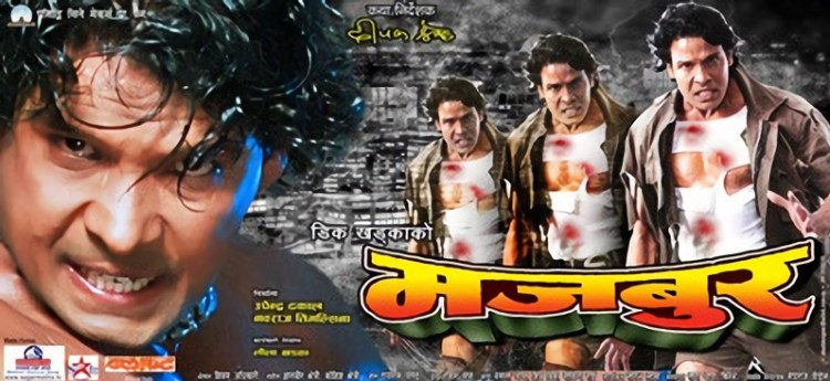 majboor-nepali-movie-poster