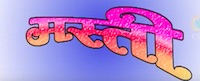 Nepali Movie - Masti