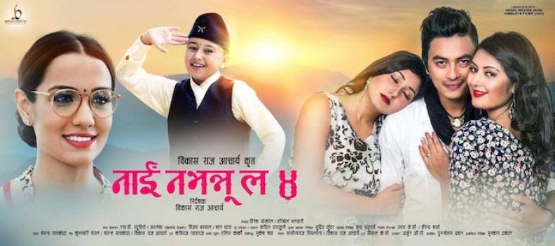 Image result for nai navannu la 4 poster