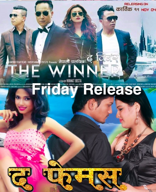 friday-release-the-winner-the-famous