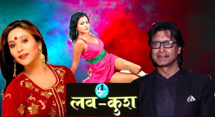 luv-kush-nepali-movie-poster