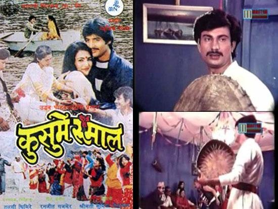Kusume Rumal Nepali movie