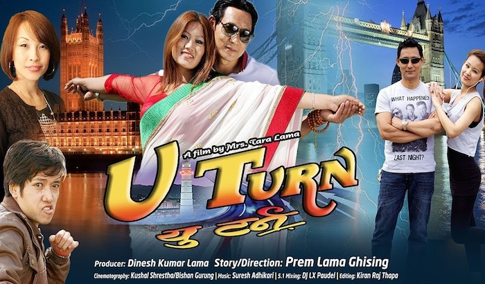 Nepali Movie - U Turn