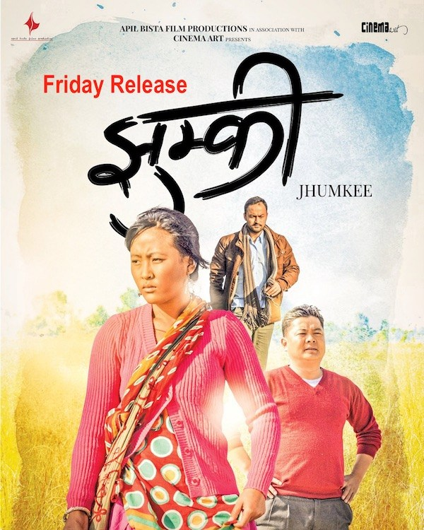 Nepali Movie - Jhumkee (Dayahang Rai, Rishma Gurung, Malina Joshi)