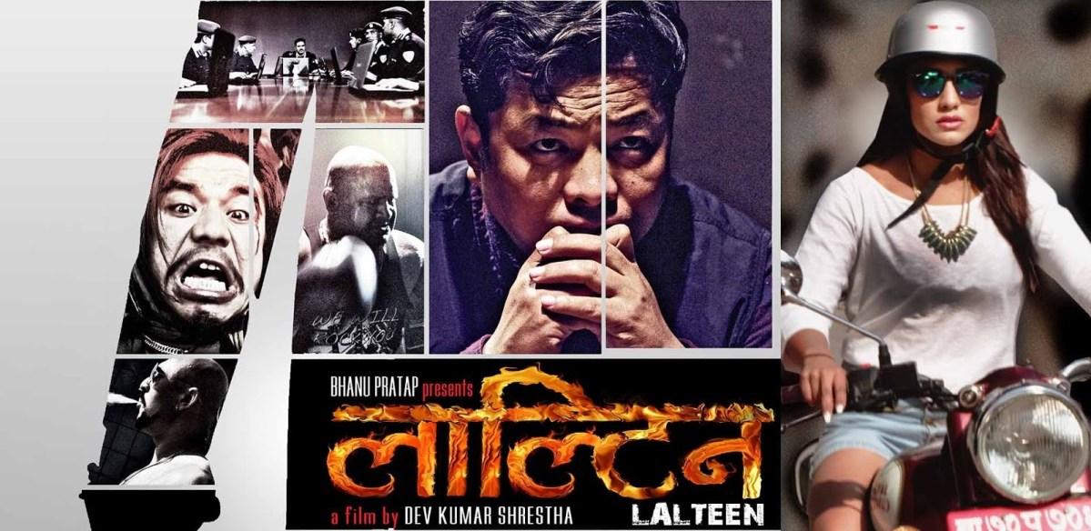Nepali Movie - Lalteen (Dayahang Rai, Priyanka Karki)