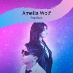 Amelia Wolf