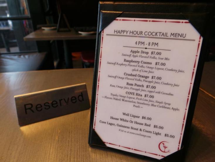 Cove Lounge Harlem xojohn (2)