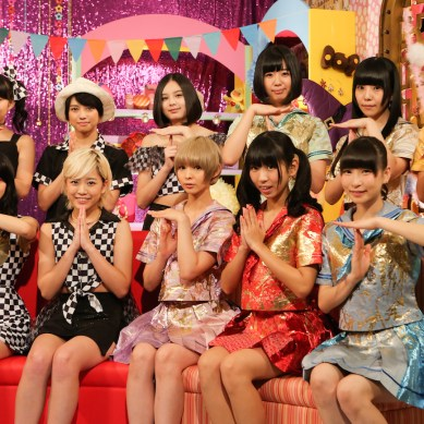 KeyHoleTV: Watch Live Japanese TV Online!