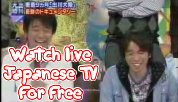 KeyHoleTV Watch Japanese TV Online